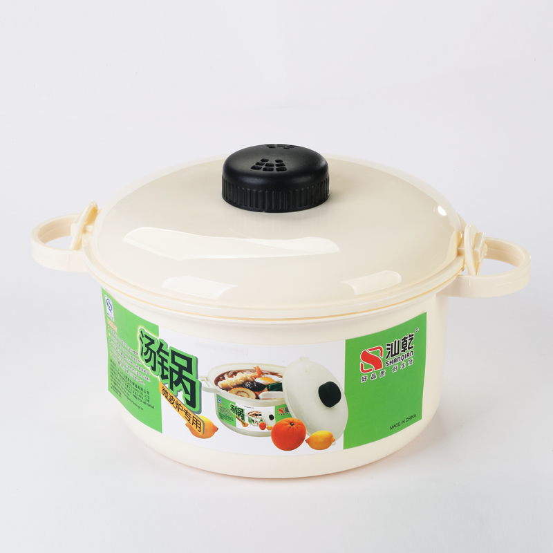 微波炉专用汤锅