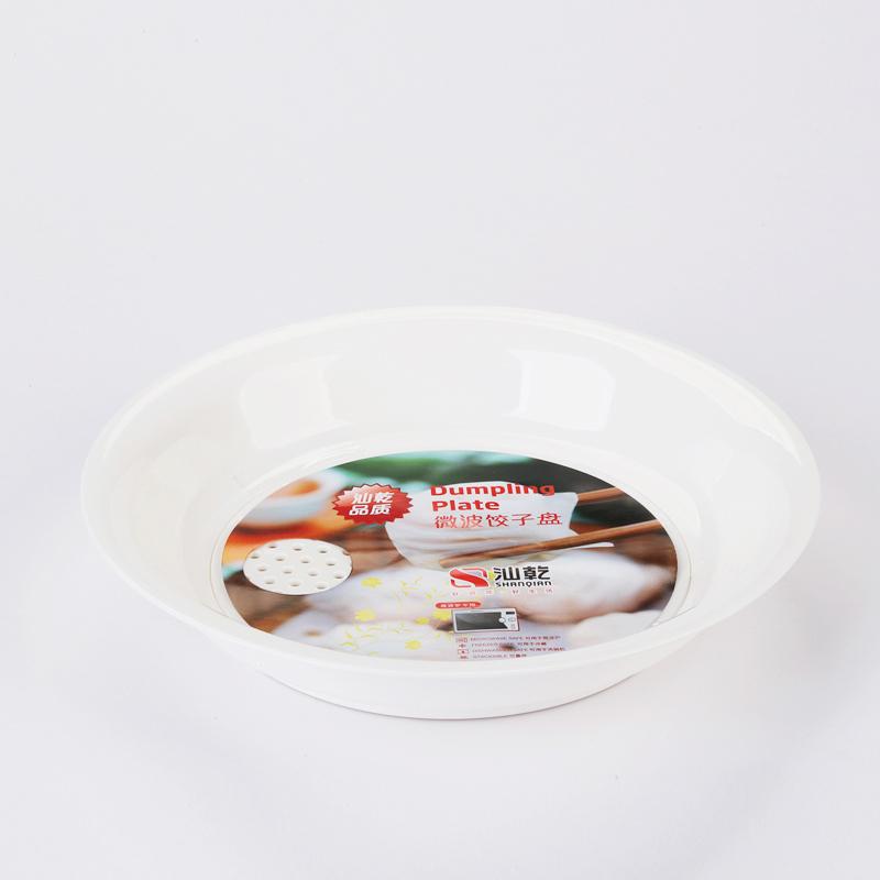 圆形微波饺子盘