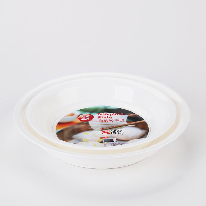 套装圆形微波饺子盘