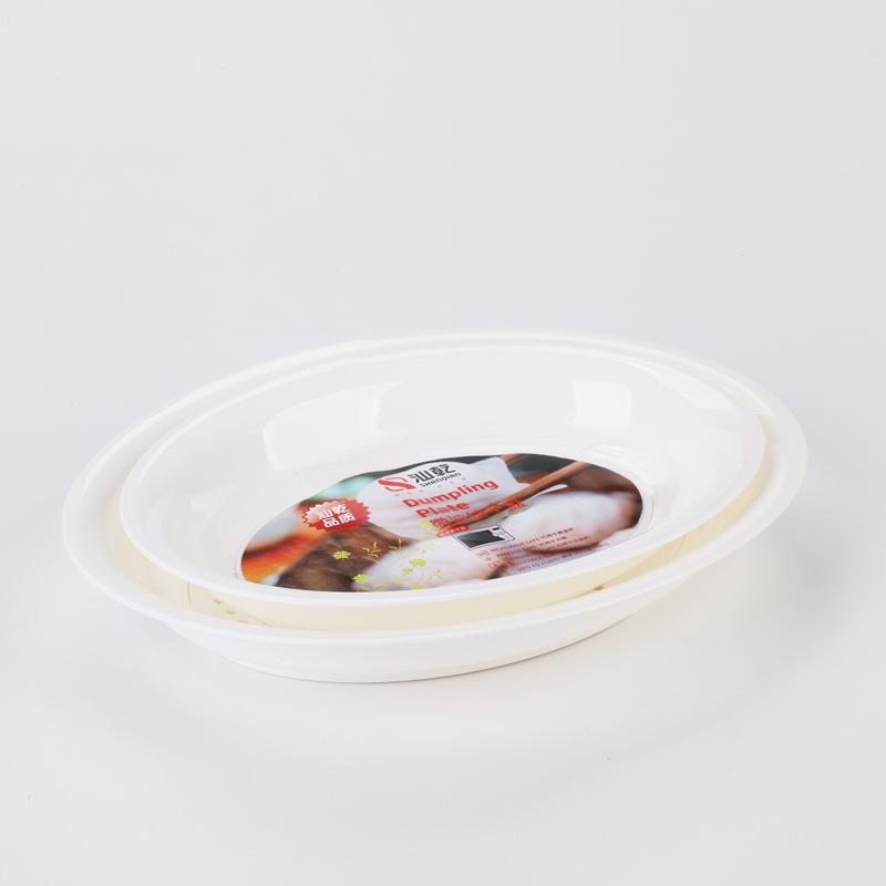 套装蛋形微波饺子盘