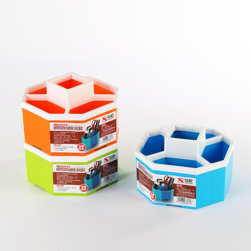 八角型收纳盒