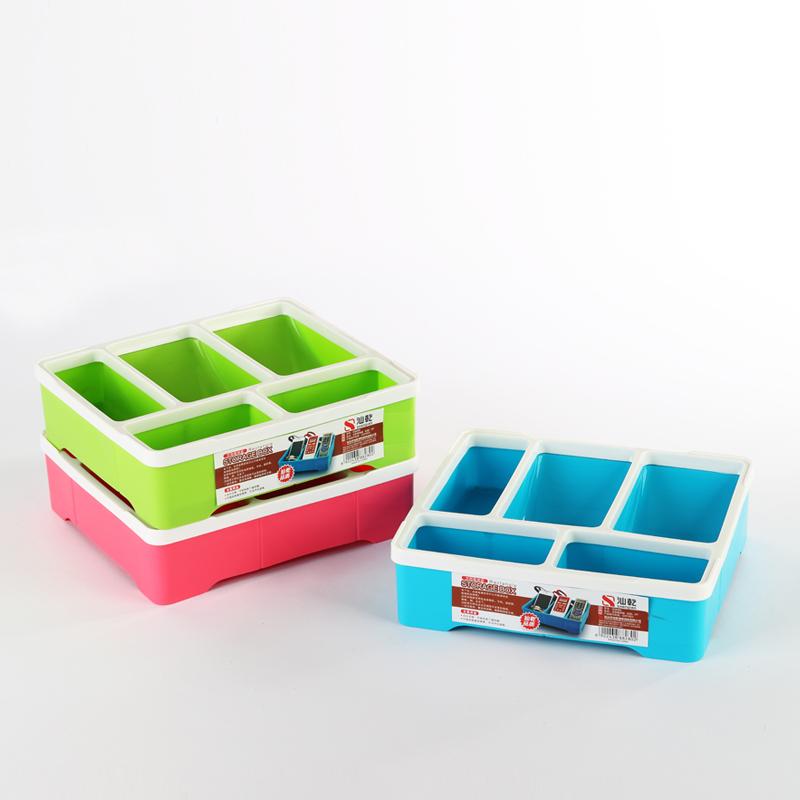 方型收纳盒