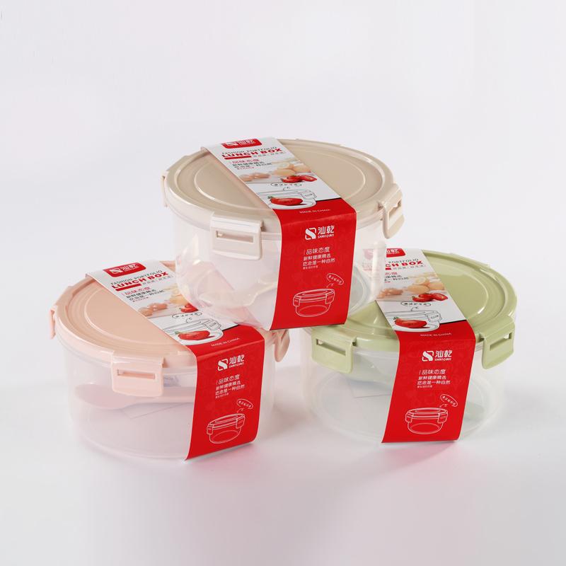 圆形透明密封饭盒